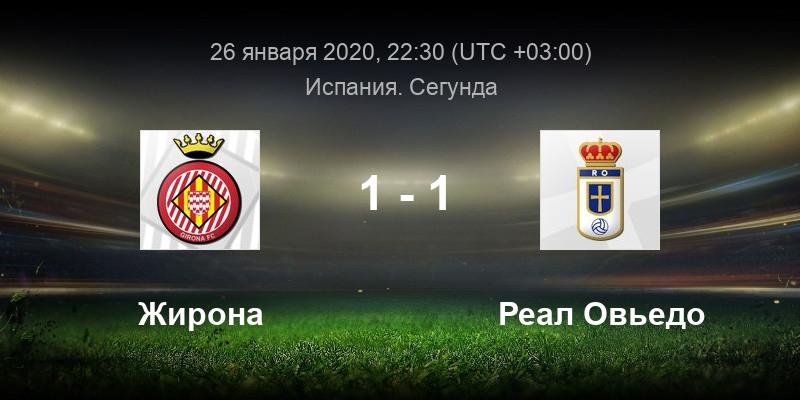 Реал мадрид понферрадина 5 1 goals online